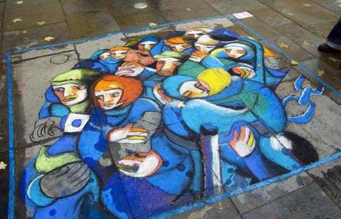 community street art